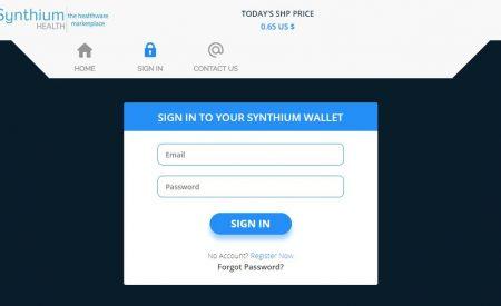 Wallet screenshot